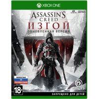 Assassin's Creed: Rogue/Изгой. Обновленная версия (русская версия) (Xbox One)