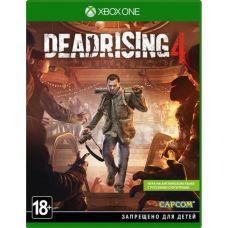 Dead Rising 4 (русская версия) (Xbox One)