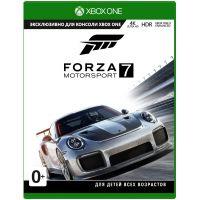 Forza Motorsport 7 (русская версия) (Xbox One)