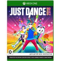 Just Dance 2018 (русская версия) (Xbox One)