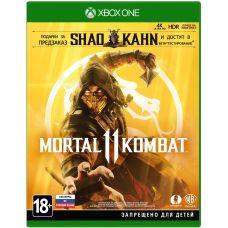 Mortal Kombat 11 Special Edition (русская версия) (Xbox One)