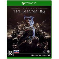 Средиземье: Тени войны (русская версия) (Xbox One)