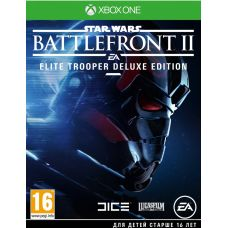 Star Wars: Battlefront II Elite Trooper Deluxe Edition (русская версия) (Xbox One)