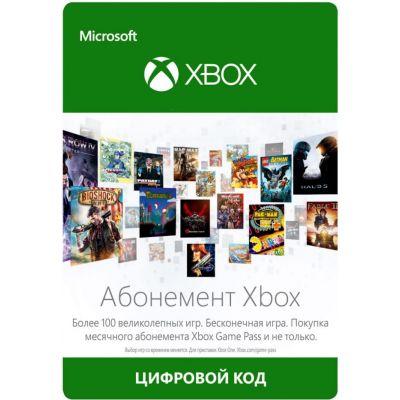 Xbox Game Pass (1 месяц)