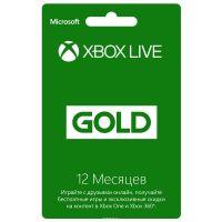 Xbox Live Gold (12 месяцев)