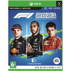 F1 2021 (русская версия) (Xbox One | Series X)
