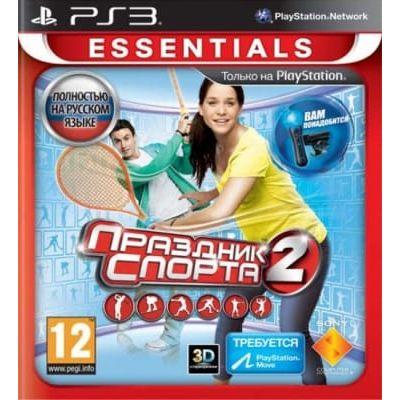 Праздник спорта 2 (русская версия) (PS3)