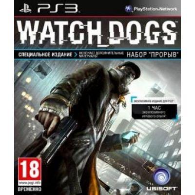 Watch Dogs (русская версия)