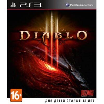 Diablo III (русская версия)