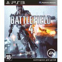 Battlefield 4 (русская версия)