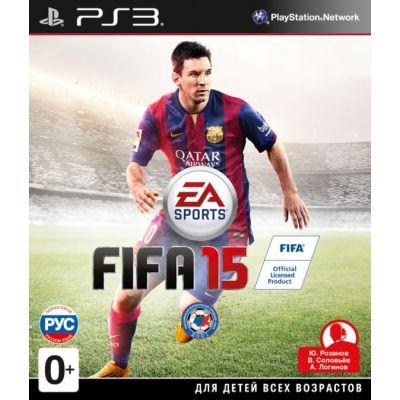 FIFA 15 (русская версия) (PS3)