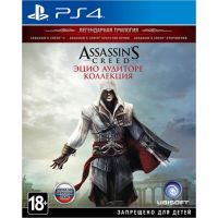 Assassin's Creed Ezio Collection (русская версия) (PS4)