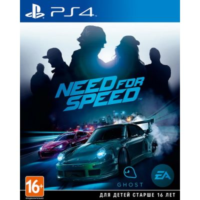 Need for Speed (русская версия) (PS4)