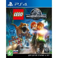 Lego Jurassic World (русская версия) (PS4)