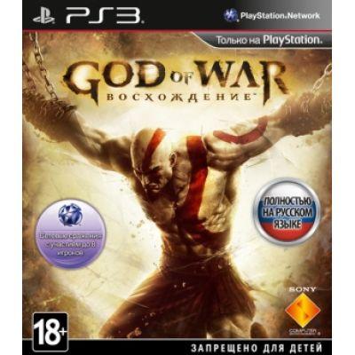 God of War: Восхождение (русская версия)