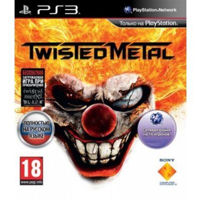 Twisted Metal (русская версия)