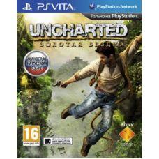 Uncharted: Золотая бездна (русская версия)