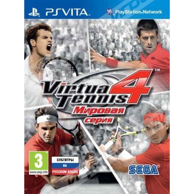 Virtua Tennis 4 Мировая Серия (русская версия)